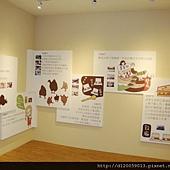後壁~卡多利亞良食故事館