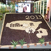 蕭壠文化園區「台南市社造年會」