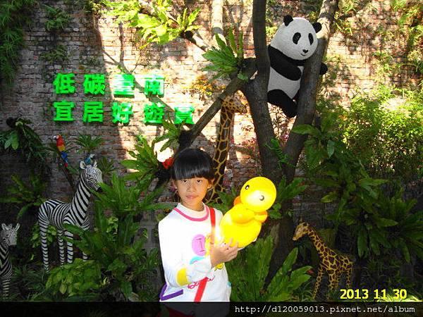蕭壟文化園區「台南市社造年會」