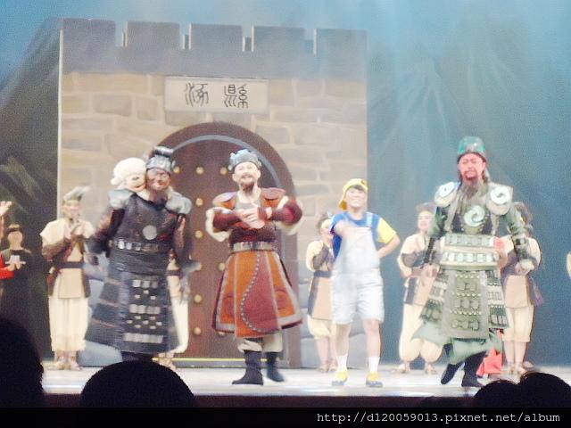 台南文化中心《三國奇遇》