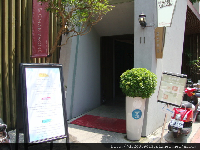 台南東區~諾亞方舟主題餐廳