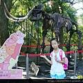 高雄市壽山動物園