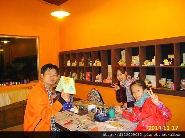 新竹關西~六福莊生態渡假旅館