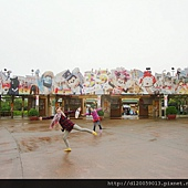 六福村主題樂園