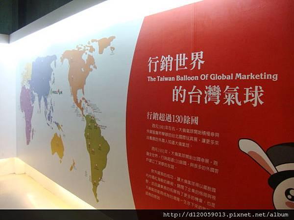 台中豐原~台灣氣球博物館
