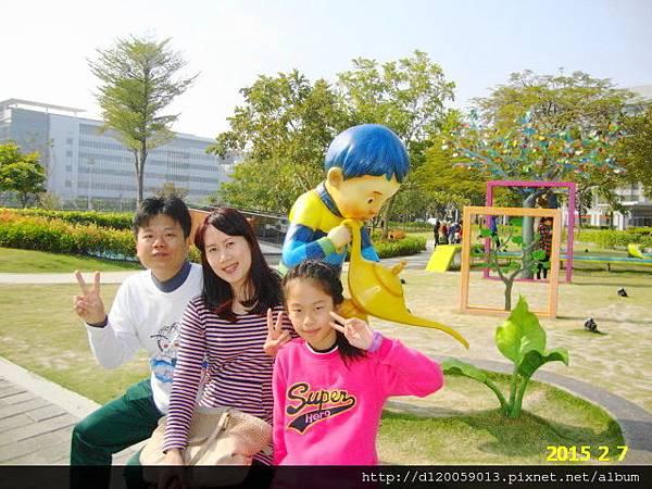 南科 ~ 湖濱雅舍 -  幾米公園