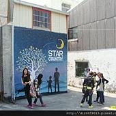 大內龍貓公車站 - 星星的故鄉