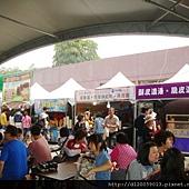 2015台灣國際蘭展 - 台灣蘭花生物科技園區