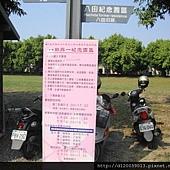烏山頭水庫 -  八田與一紀念園區