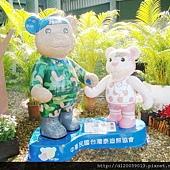 花現新春+ 泰迪熊逛花園暨氣球嘉年華
