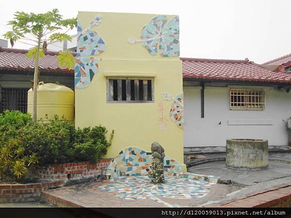 後壁 : 土溝農村美術館