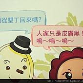 民雄~卡普秀時空膠囊觀光工廠
