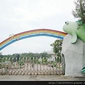 台南北門Vanaheim 愛莊園 - 雙春濱海遊憩區