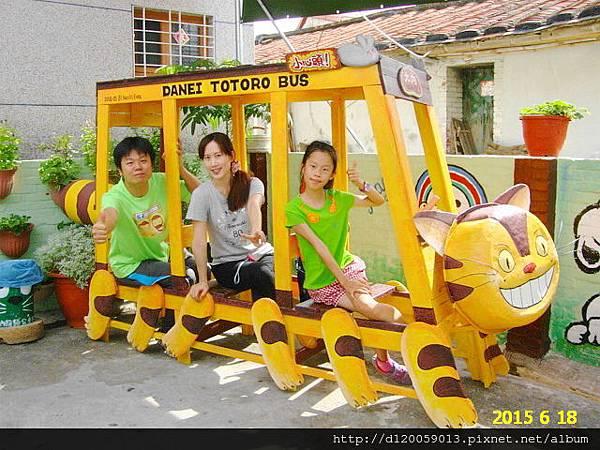 大內龍貓公車站