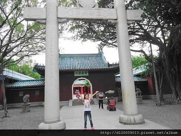 延平郡王祠  + 鄭成功文物館