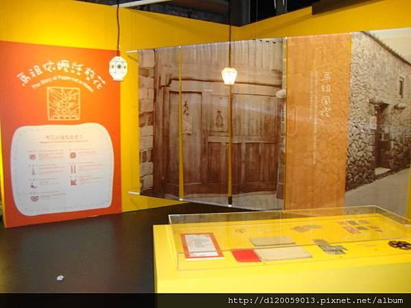 佳里 - 蕭壠兒童美術館