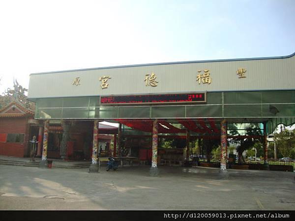 豐原福德宮+三官大帝廟