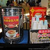 太保 ~ 品皇咖啡觀光工廠