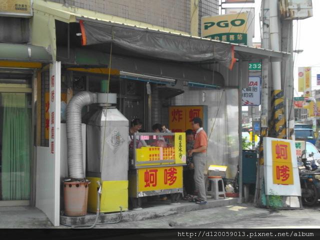莿桐 ~ 光復蚵嗲炸粿