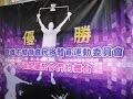 2015高雄市「港都盃」民俗體育錦標賽的影片