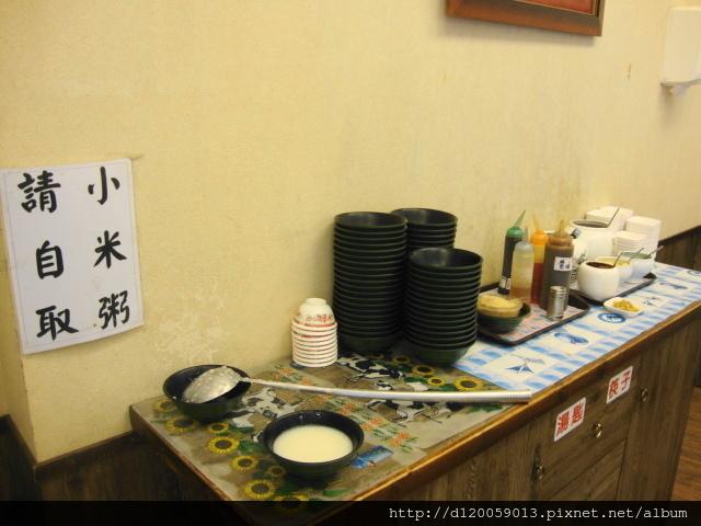 麻豆 ~ 一口萬餃子館