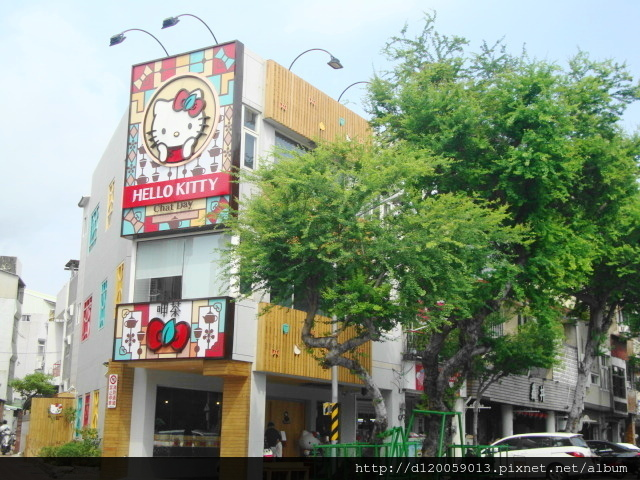 HELLO KITTY 呷茶Chat Day餐廳