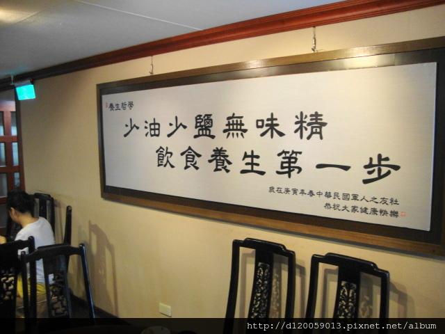 台北國軍英雄館
