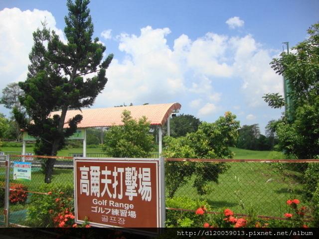 走馬瀨農場 2016