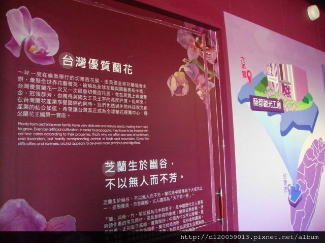 宥盛科技 - 蘭都觀光工廠