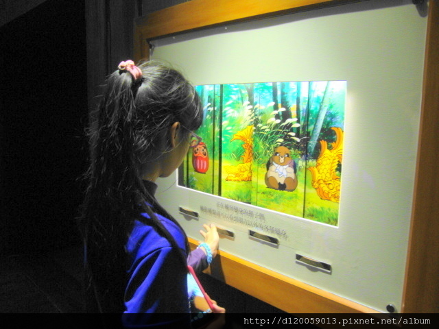 吉卜力的動畫世界--大台中國際會展中心
