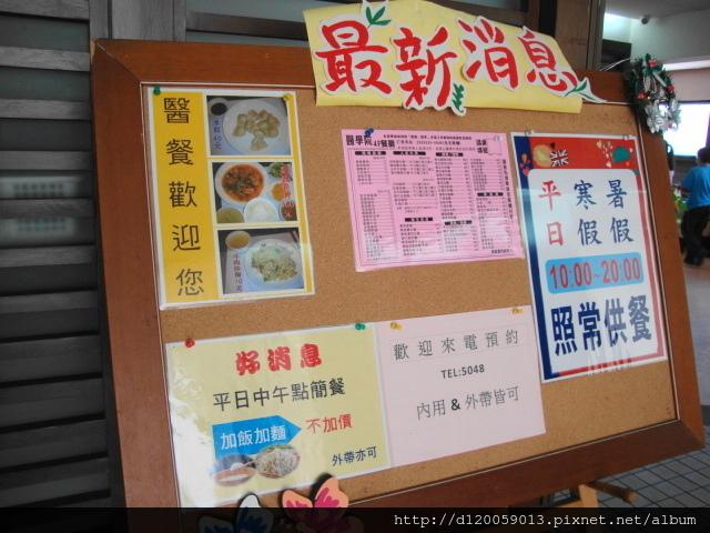成大醫學院 - 簡易餐廳