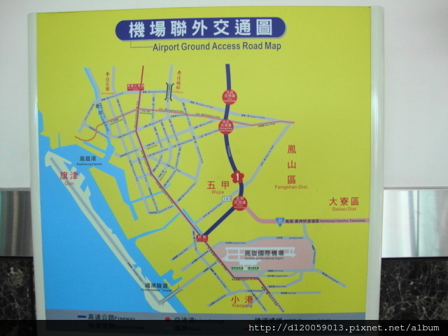 高雄國際機場+捷運站