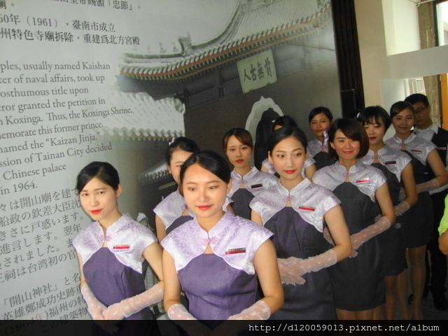 鄭成功文物館「契紙非凡─南瀛古文書特展」
