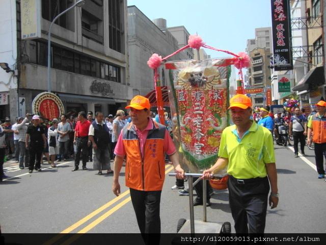 2017台南迓成功。鄭成功祖廟