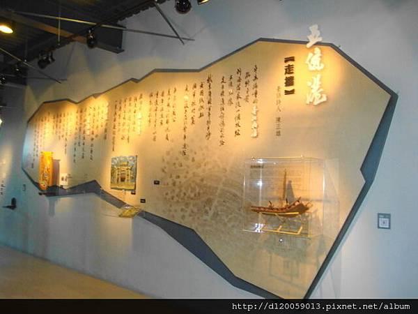 黑橋牌 - 香腸博物館