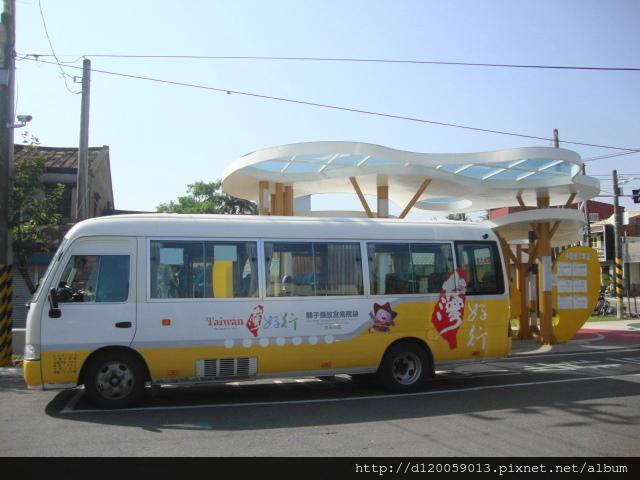 林鳳營車站