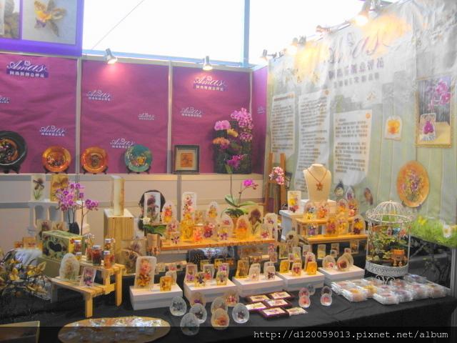 2018臺灣國際蘭展