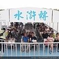 安平神鬼奇航 → 「遊台江坐船尋劍獅」