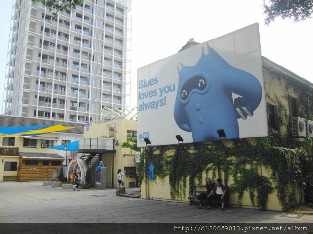 藍晒圖文創園區。台南舊司法宿舍群