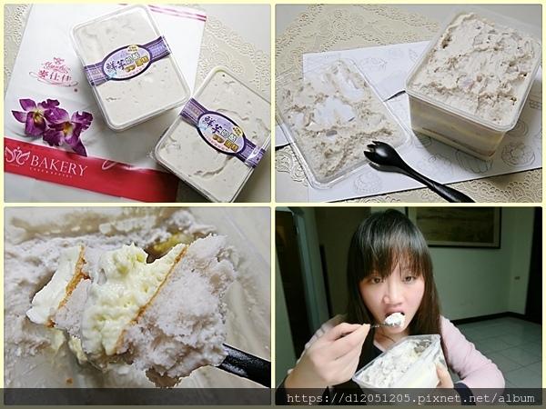 麥仕佳鮮芋奶酪蛋糕盒1.jpg
