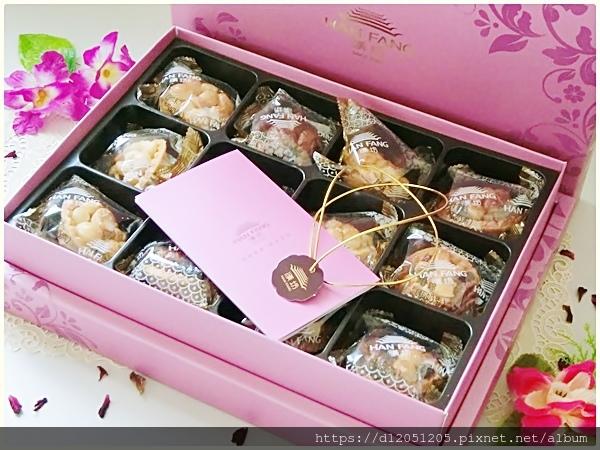 漢坊食品臻饌堅果塔綜合12入禮盒3.JPG