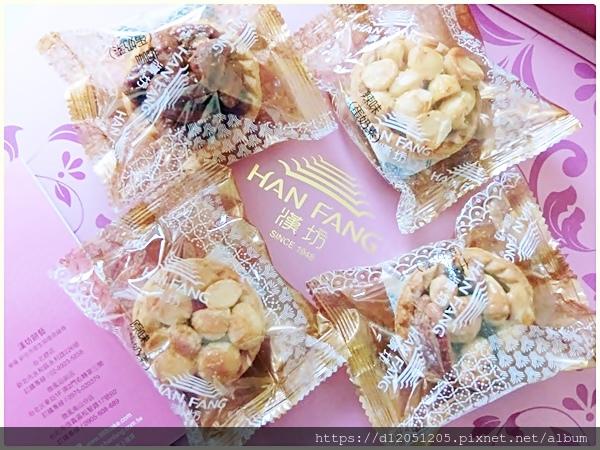 漢坊食品臻饌堅果塔綜合12入禮盒4.JPG