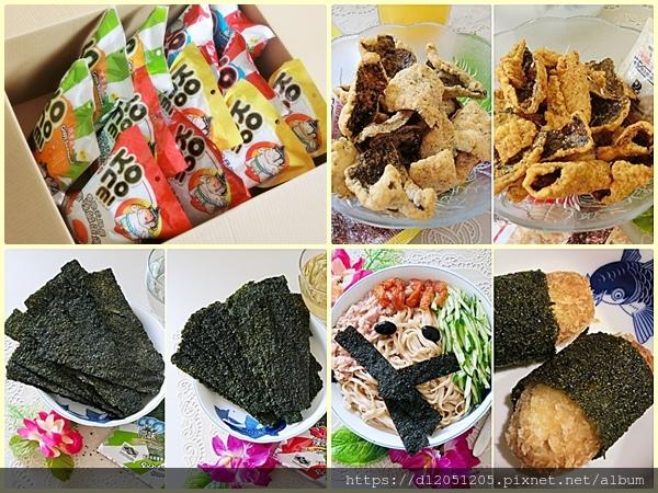 Konomi相撲手新品泰脆天婦羅不敗經典紫菜海苔1.jpg