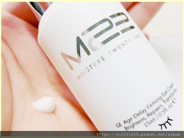 M22 GE精萃緊緻眼霜7.JPG