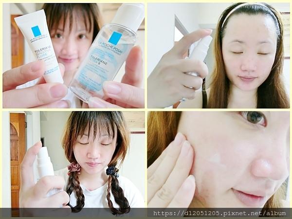 理膚寶水多容安舒緩濕潤乳液安心乳液安心水精華1.jpg