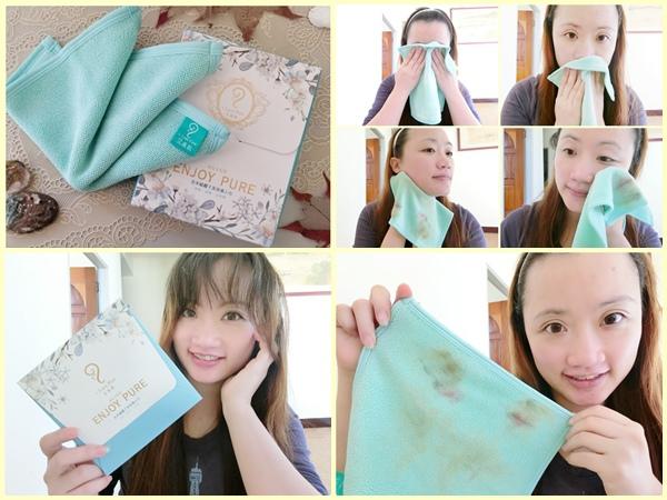 洗臉推薦艾美肌美容巾卸妝去角質1.jpg