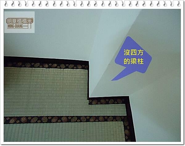 右側切角(明章榻榻米).JPG