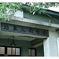 車站2.JPG