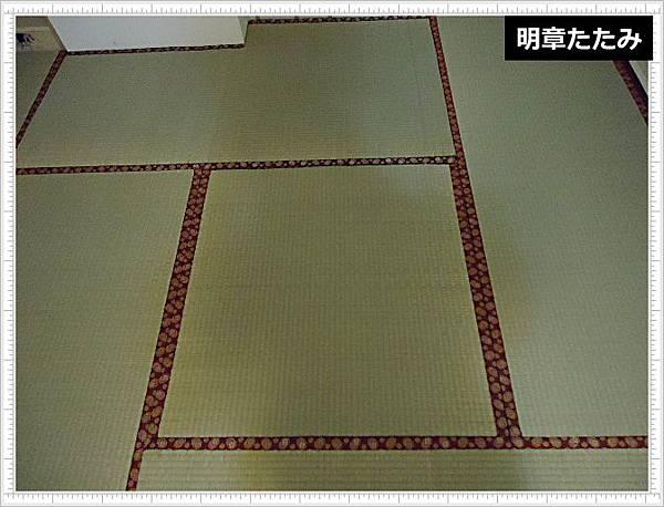 中間正方形-明章榻榻米.JPG