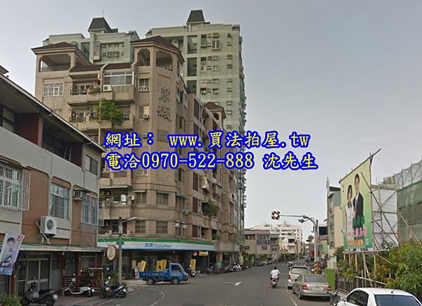 寬頻房訊金華法拍小沈服務團隊0970522888,0909569478台南市東區自由路三段243號2樓之1法拍買台南東區法拍電梯兩房台南地方法院.png